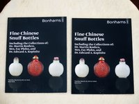 2 Copies of CHINESE SNUFF BOTTLES the ROSHCO, PLOHN & KOPINITZ COLLECTIONS Bonhams Auction Catalog