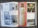 Another image of JAPANESE BRIDAL BOOK : WEDDING FLOWER ARRANGEMENTS & MORE Fully Illustrated