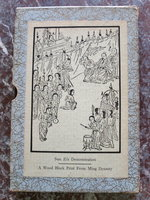PRINCIPLES OF CONFLICT, Recompilation and New English Translation with Annotation on Sun Zi's Art of War by Tang Zi-Chang. SCARCE Warfare Classic BEST Translation of SUN TZU Art Of War. by Tang Zi-Chang