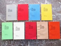 First NINE ISSUES of THE FLANNERY O'CONNOR BULLETIN 1972-1980 by Flannery O'Connor, et al