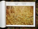 Another image of 111 LARGE MAPS of the RIO GRANDE INTERNATIONAL BOUNDARY with MEXICO per the 1970 TREATY Scarce Atlas