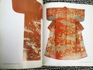 Another image of JAPANESE BOOK on KIMONOS, TEXTILES & ACCESSORIES Fully ILLUSTRATED 1987