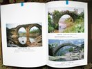 Another image of ARTIFACTS & REMAINS from the CHANGJIANG THREE GORGES REGION China ILLUSTRATED by Yu Weichao