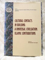 2005 Ekmeleddin Ihsanoglu ISLAMIC CIVILIZATION **INSCRIBED to CONDOLEEZZA RICE** by Ekmeleddin Ihsanoglu, editor
