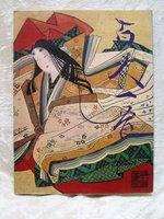 HYAKUNIN ISSHU / UTA-GARUTA Japanese Poem Cards RICHLY ILLUSTRATED De Luxe Edition by Ichiro Baba, editor