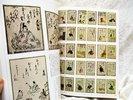 Another image of HYAKUNIN ISSHU / UTA-GARUTA Japanese Poem Cards RICHLY ILLUSTRATED De Luxe Edition by Ichiro Baba, editor