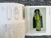 HISTORY of JAPANESE WOMEN'S CLOTHING & DRESS Ancient to Modern ILLUSTRATED