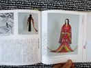 Another image of HISTORY of JAPANESE WOMEN'S CLOTHING & DRESS Ancient to Modern ILLUSTRATED