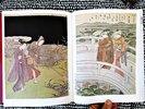 Another image of WOODBLOCK PRINTS of HARUNOBU Ukiyo-e Taikei / ILLUSTRATED Japanese Book by Tadashi Kobayashi, editor