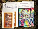 Another image of RAMSESS - BLACK LEIMERT PARK LOS ANGELES ARTIST - Collection of 11 JAZZ ART CALENDARS, 6 SIGNED 2002-2012 by Kisasi RAMSESS