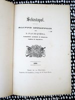 "1858 Spanish MILITARY POEM ""SEBASTOPOL CANTO MILITAR"" about the SIEGE of SEVASTOPOL by Juan de Quiorga"