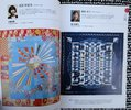 Another image of 2008 TOKYO International QUILT FESTIVAL Illustrated with 90 QUILTS Japanese Text