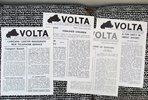 Another image of 4 Newsletters by Friends of UPPER VOLTA (BURKINA FASO) AFRICA 1977-1979