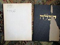 1952 SAUL RASKIN **SIGNED, INSCRIBED & DATED** KABBALAH in WORD and IMAGE by Saul Raskin
