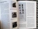 Another image of WORD AS IMAGE: ART OF CHINESE SEAL ENGRAVING Illustrated Exhibition Catalog 1992 by Kuo, Jason C.
