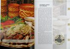 Another image of KAZAKHSTAN CUISINE - FOOD & MEAL TRADITIONS & PRESENTATIONS - ILLUSTRATED Kazakh & Russian Text by Seit Kenzheakhmetuly