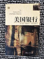 BANK OF AMERICA : ITS TUMULTUOUS HISTORY - CHINESE EDITION Text in Chinese by Moira Johnston