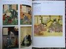 Another image of UKIYOE PAINTINGS by HIROSHIGE & Other MASTERS the AOKI COLLECTION w/ 209 Plates