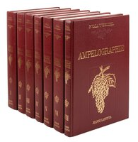 AMPELOGRAPHIE: TRAITÉ GÉNÉRALE DE VITICULTURE Ampelography Vineyards FINE PRINTING in MOROCCO LEATHER & GILT Ltd. Ed. COMPLETE SEVEN VOLUME SET with 500 COLOR PLATES by Pierre Viala and Victor Vermorel, editors