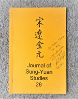 1997 SUNG DIPLOMATIC MISSIVES TO THE LIAO Sung-Yuan Studies SIGNED by David C. Wright