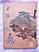 1926 Osaka Bijutsu Kurabu JAPANESE AUCTION CATALOG Toshi Boke Shozohin Nyusatsu