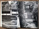 Another image of TAIMA-JI : BUDDHIST TEMPLES IN JAPAN Photographs by YOSHIO WATANABE Scarce 1961 by Yoshio Watanabe
