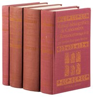BIBLIOGRAPHY of 16th & 17th Century SPANISH BALLADS AND SONGBOOKS Rare FOUR VOLUME SET / Manual Bibliográfico de Cancioneros y Romanceros Siglo XVI - Siglo XVII by Antonio Rodri?guez Mon~ino