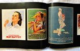 Another image of HISTORY of the GREEK CIGARETTE Fully ILLUSTRATED with GRAPHIC ART of Packages, Advertising, Cigarette Cards, etc. by Penelope Giakoumakis and Manos Haritatos