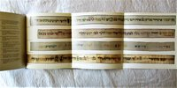 Another image of JEWISH CIRCUMCISION TEXTILES used in BIRTH RITUALS by BOHEMIAN & MORAVIAN JEWS 1668-1930