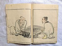 1837 En'o Gafu / MARUYAMA OKYO - SET of TWO JAPANESE PICTURE BOOKS ILLUSTRATED with WOODBLOCK PRINTS by Yamaguchi Soken