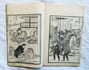 Another image of 1873 THREE JAPANESE ILLUSTRATED WOODBLOCK PRINTED BOOKS on SILK PRODUCTION / SERICULTURE by Sakai Yoshitane