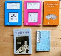 "FIVE BOOKS on THE GAME OF ""GO"" : GAMES OF WU QINGYUAN, THE DIRECTION OF PLAY, +3 by WU QINGYUAN, TAKEO KAJIWARA, Ikuro Ishigure, et al"