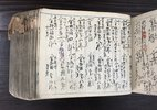 Another image of 1890 RARE Antique Japanese HANGING Merchant ACCOUNT Book DAIFUKUCHO Handwritten Meiji period (1868-1912) Japan