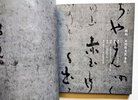 Another image of KOETSU & RAKU DONYU - TWO RAKU TEABOWLS - TWO COMPANIONS Exhibition Catalog 2006 by Hon'Ami Koetsu, Donyu, et al